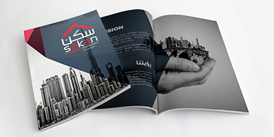 Catalogue Printing with Orient Printing Press in Dubai